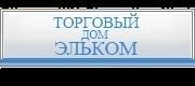 Завод Эльком