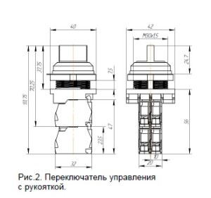 ПЕ012 ПЕ022 ПЕ032 ПЕ062 ПЕ072 ПЕ082 схема