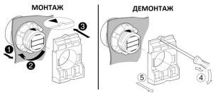 Монтаж и демонтаж выключателя.