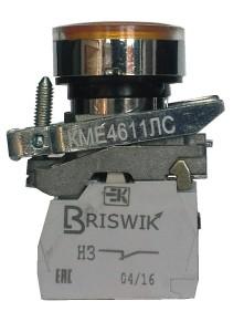 Кнопка управления КМЕ с подсветкой