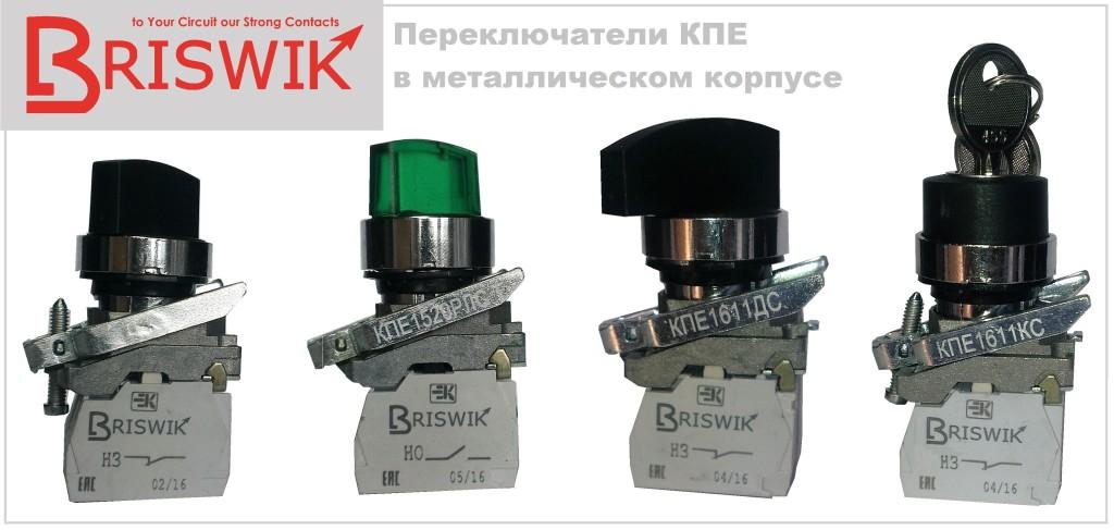 kpe-metall-1