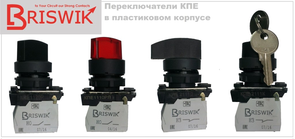 kpe-plastik-1