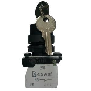 КПЕ с ключом