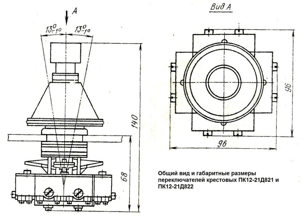 ПК 12-21Д821, ПК12-21Д822